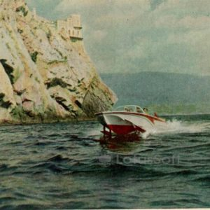 Hydrofoil boat from the Swallow's Nest, 1961