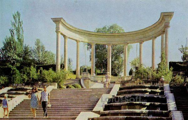Cascading staircase. Kislovodsk, 1974