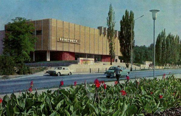 """Гостиница """"Россия"""". Кисловодск, 1974 год"""