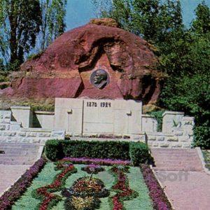 Барельеф Ленина на Красных камнях. Кисловодск, 1974 год