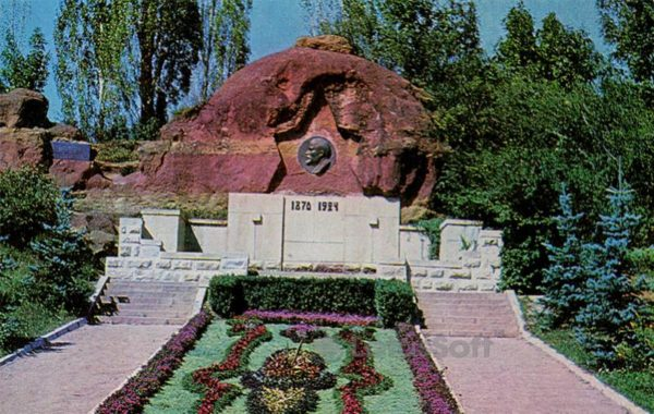 Lenin bas-relief on the red stone. Kislovodsk, 1974