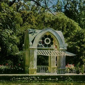 Mirror Pond. Kislovodsk, 1974