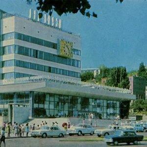 House communication. Kislovodsk, 1974