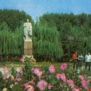 Памятник В.И.Ленину. Миргород, 1979 год