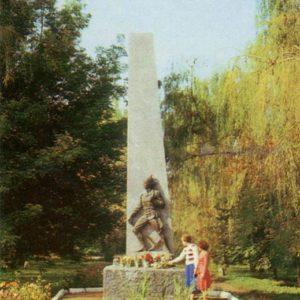 Monument Komsomol 20s. Mirgorod, 1979
