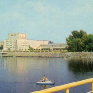 На реке Хорол. Миргород, 1979 год