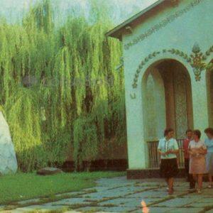 Literary-Memorial Museum of David Guramishvili, which in 18th century lived in the city Mirgorod, 1979