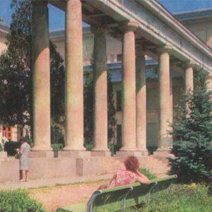 Санаторий им. Ф. Э. Дзержинского. Есентуки, 1971 год