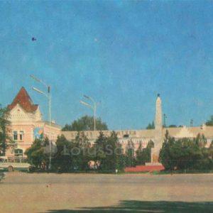Привокзальная площадь. Есентуки, 1971 год