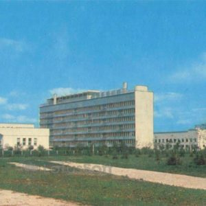 Sanatorium. Kalinin. Esentuki, 1971