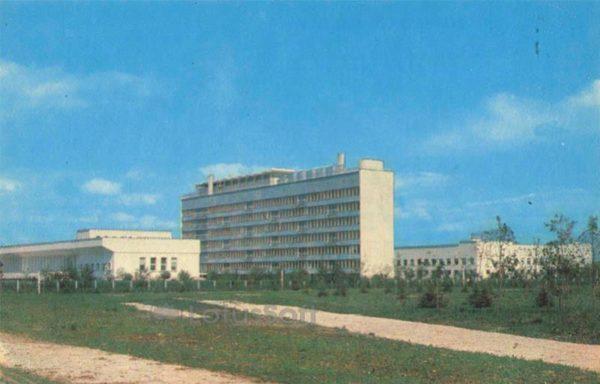 Санаторий им. Калинина. Есентуки, 1971 год