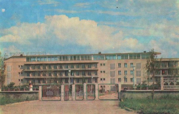 Sanatorium named Centrosoyuz, 1971