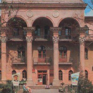 Санаторий имени Я. М. Свердлова, 1971 год