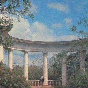 A park. Oreanda. Esentuki, 1971