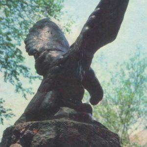 A park. Eagle. Esentuki, 1971