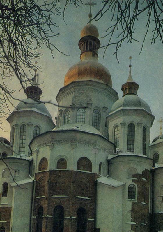 Вид собора с востока. София Киевская, 1873 год
