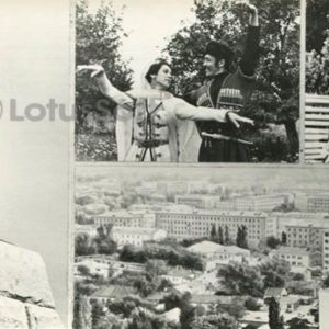 Makhachkala. Monument to Michael Dohodaevu. Lezginka. Students. Panorama of the city in 1981