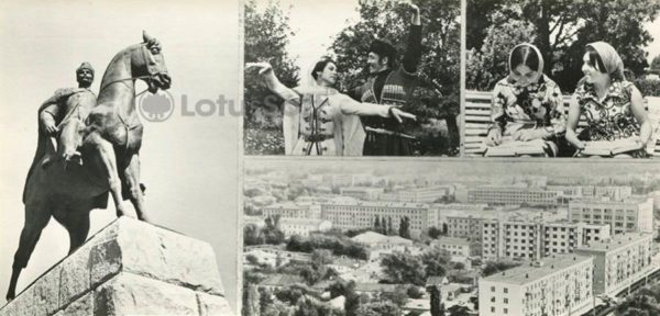 Makhachkala. Monument to Michael Dohodaevu. Lezginka. Students. Panorama of the city in 1981
