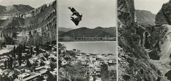 View of the village Gunib. Aul Chokh. Mountain gorge, 1981