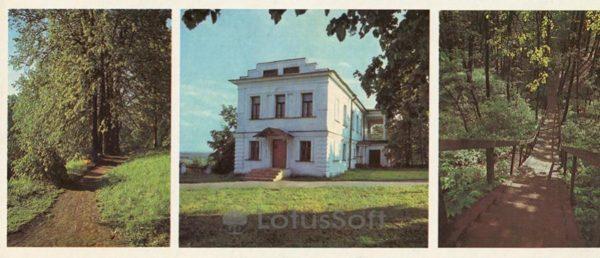 "The corners of the Lower Park. Museum-Estate NA Nekrasov ""Karabikha"", 1983"