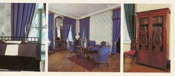 "Desk. living room area. Bookcase. Museum-Estate NA Nekrasov ""Karabikha"", 1983"