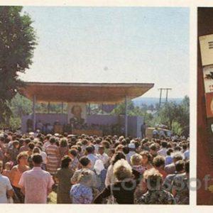 """Nekrasov's poetry festival. Museum-Estate NA Nekrasov """"Karabikha"""", 1983"""
