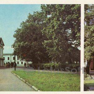 "Central building. Museum-Estate NA Nekrasov ""Karabikha"", 1983"