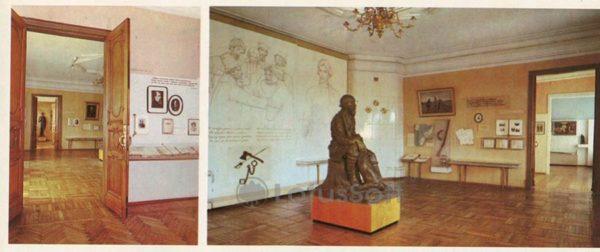 "Literary department. Museum-Estate NA Nekrasov ""Karabikha"", 1983"