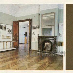 """Literary department of the museum. Museum-Estate NA Nekrasov """"Karabikha"""", 1983"""