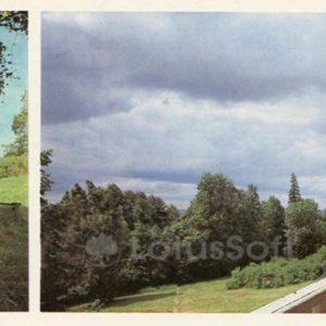 Lower corner of the park. Museum-Estate NA Nekrasov & # 034; & # 034 Karabikha ;, 1983