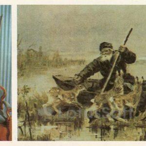 """Nekrasov secretary in the office. Museum-Estate NA Nekrasov """"Karabikha"""", 1983"""