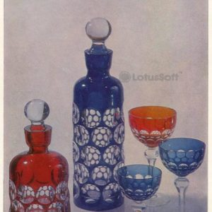 """Decorative items for the service """"Ryazan"""", 1987"""