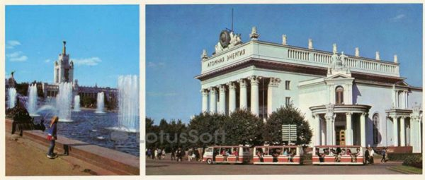 Fountains on the square of Friendship of Peoples. Pavilion of nuclear energy. Exhibition of Economic Achievements of the USSR, 1977