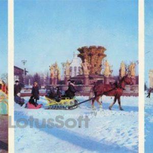 Зимой на ВДНХ СССР, 1977 год