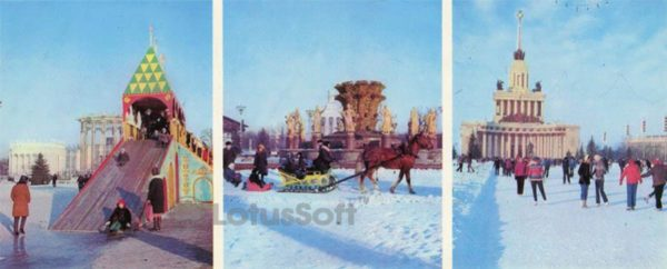 In winter, the Exhibition of Economic Achievements of the USSR, 1977