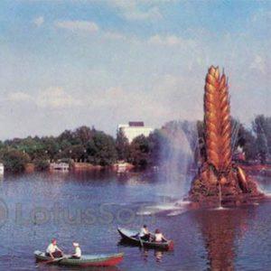 В зоне отдыха. ВДНХ СССР, 1977 год