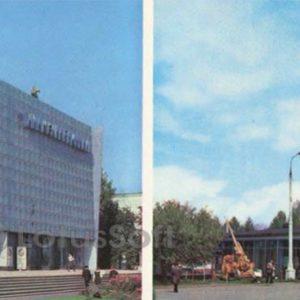 Павильон Радиоэлектроника. Павильон Гидрометеослужба СССР. ВДНХ СССР, 1977 год
