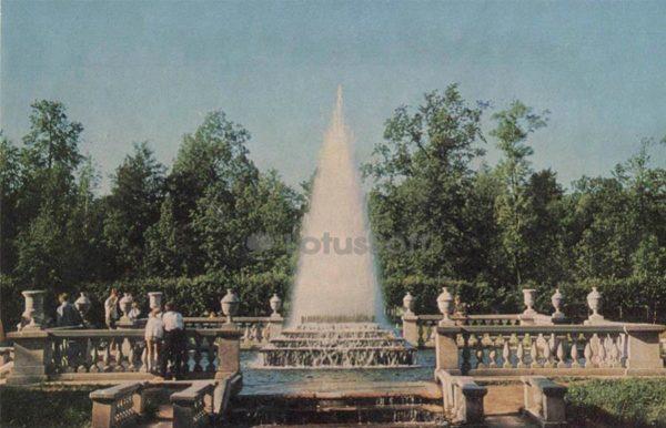 """Fountain """"Pyramid"""". Peterhof, 1971"""