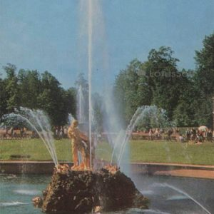 """Samson"" fountain. Peterhof, 1971"