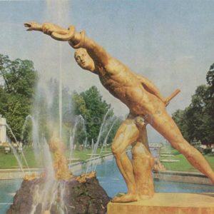 Большой каскад. Петродворец, 1971 год