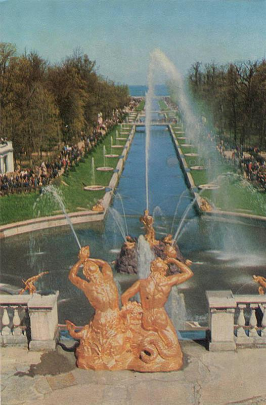 View of the Grand Canal. Peterhof, 1971