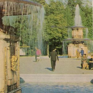 """Roman Fountains."" Peterhof, 1971"