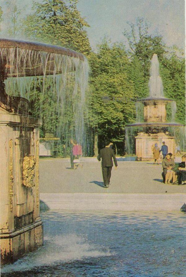 """Roman Fountains."" Peterhof, 1971"