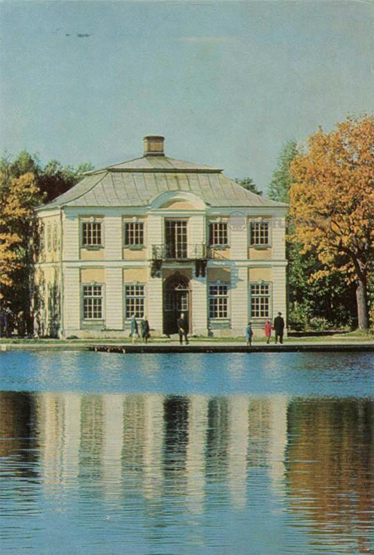 Marly Palace. Peterhof, 1971