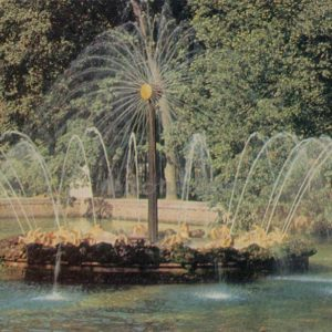 """Sun"" fountain. Peterhof, 1971"