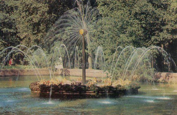 """Sun"" fountain. Peterhof, 1971"