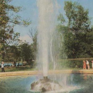 """""""Menager"""" fountain. Peterhof, 1971"""