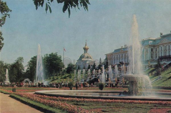 Parterre in front of the Grand Palace. Peterhof, 1971