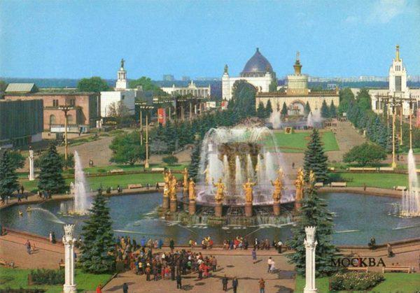 Выставка достижений народного хозяйства СССР. Москва, 1985 год