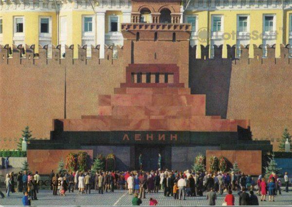 Мавзолей В.И.Ленина. Москва, 1985 год